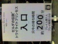 K3100004.JPG